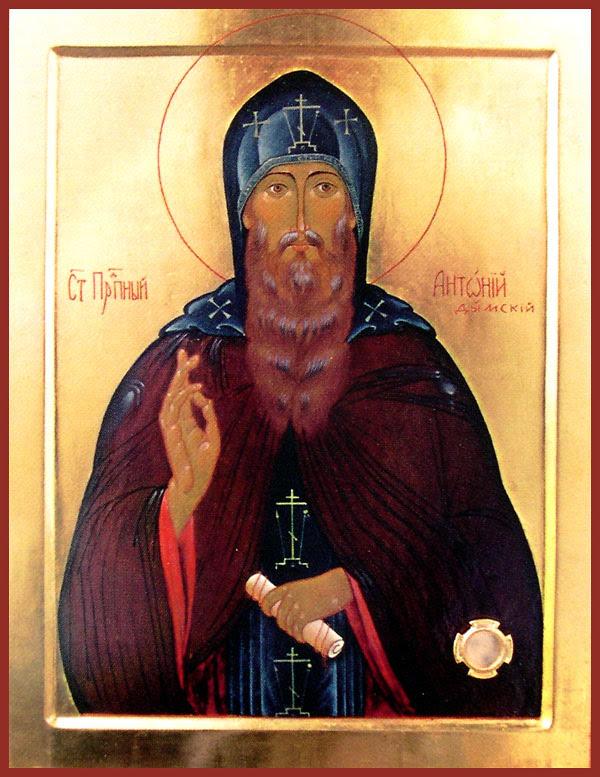 Άγιος Αντώνιος Αρχιεπίσκοπος Νόβγκοροντ Ρωσίας