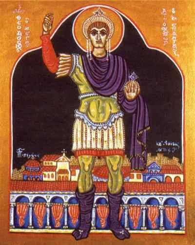Άγιος Θεοδόσιος ο Μεγάλος ο βασιλεύς